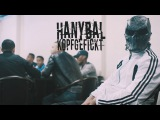 Hanybal - KOPFGEFICKT (prod. von Undercover Molotov) Official 4K OneTake