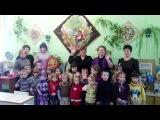 От детей ЛНР поздравления В.В Путину!!!