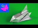Оригами из бумаги Объемный Космический Шаттл