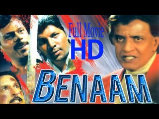 Benaam | 1999 | Full Length HD Movie | Mithun | Aditya Pancholi | Payal |