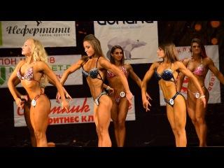 Соревнования Боди фитнес девушки