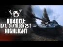 Highlight: Bat.-Chatillon 25 T | World of Tanks aka Hu4ocu