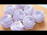Зефир лавандовый Lavender zephyr Lavender marshmallows