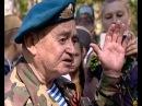 В Калининград прибыл легендарный разведчик из знаменитой разведгруппы «Джек»