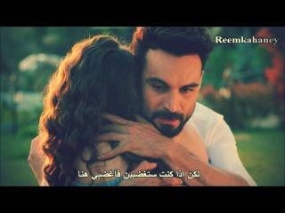 انفخي _ محمد ومليكة _ Es _mehmet ve melike