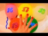 Семья Пальчиков Учим Цифры 16-20 Цвета Лопаем Шарики Finger family Learning Colour Number ChildrenTV