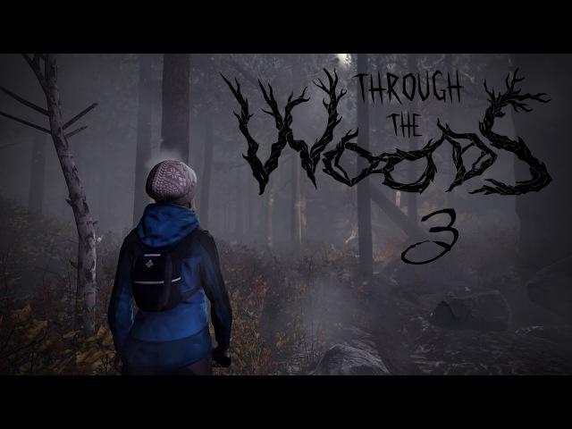 Прохождение Through the Woods 3 - Жуткая правда и хульдра в ночи