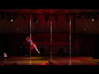 Pole Performance International Шепшук-Антипова Юлия г. Харьков