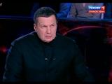 М. Захарова .Воскресный вечер с Владимиром Соловьевым 25.12.16