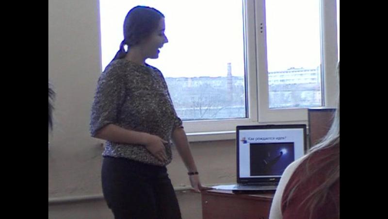 Выступление на конференции СПбГУСЭ