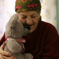 Орловская обл дома престарелых частный дом престарелых забота отзывы
