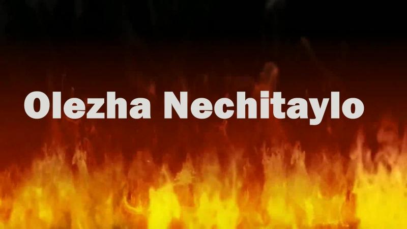 Olezha Nechitaylo