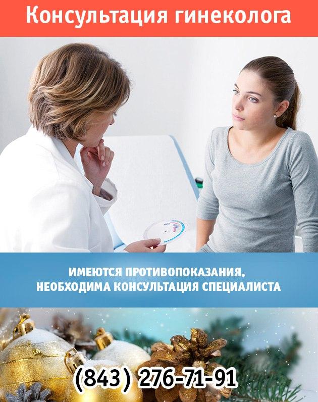 Консультация маммолога киев