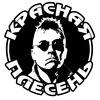 КРАСНАЯ ПЛЕСЕНЬ [Official Group]