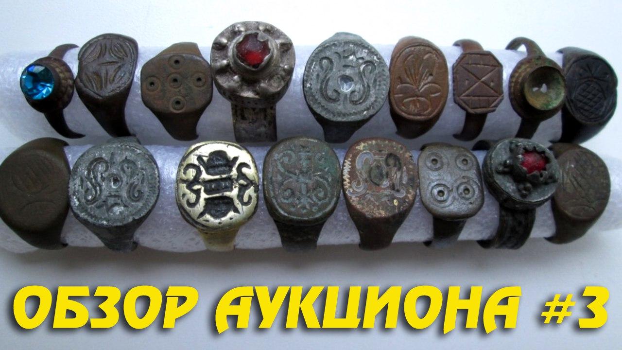 """ЭнциклопедиЯ кладоискателЯ """" видеодневник."""