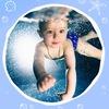 AquaBABY - плавание для детей 0-8 лет, Челябинск