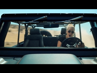 Lady Gaga - Perfect Illusion (2016) (Pop Rock / Pop / Soul)