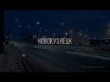 Magnetic Brothers - Приглашение в Indica Bar (Новокузнецк)