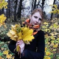 Ирина Петунькина