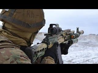 UKRAINIAN SPECIAL FORCES