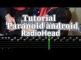 Paranoid Android - RadioHead - Guitar Tutorial Complete