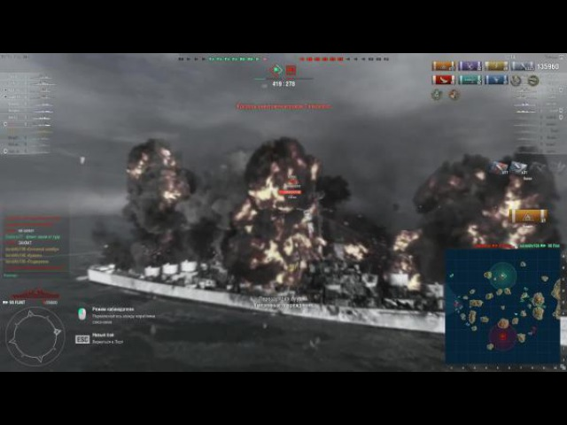 World of Warships USS Flint Пёрышко Z1ooo