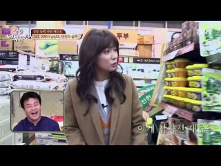 [RAW] 170221 House Cook Master Baek Episode 1- part 2 - Video Dailymotion