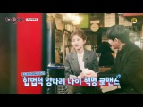 RAW 170223 10 Years Difference with Gikwang Episode 1-Part 1 - Video Dailymotion