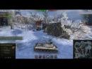 World of Tanks кб с Serenya udm18 заполярье взяли 2 базы одновременно