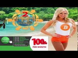 Получил от МММ 500$ BitCoin Ставлю на вывод 2500$! Ещё к выводу 20000$ МММ РУЛИТ
