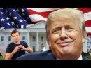 Nieznane kulisy wygranej Donalda Trumpa