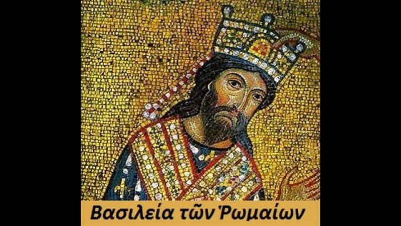 Bizans Müzikleri   1