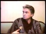 Муса Шанибов интервью абхазскому тв во время войны с Грузией 1992-1993