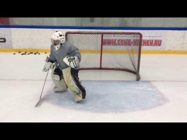 Тренировка Хоккейного Вратаря✅Отработка Движения в Воротах 🥅Длинное Т-образное перемещение фонарик