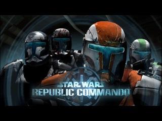 Star Wars: Republic Commando. 6 серия - Осаждённый корабль