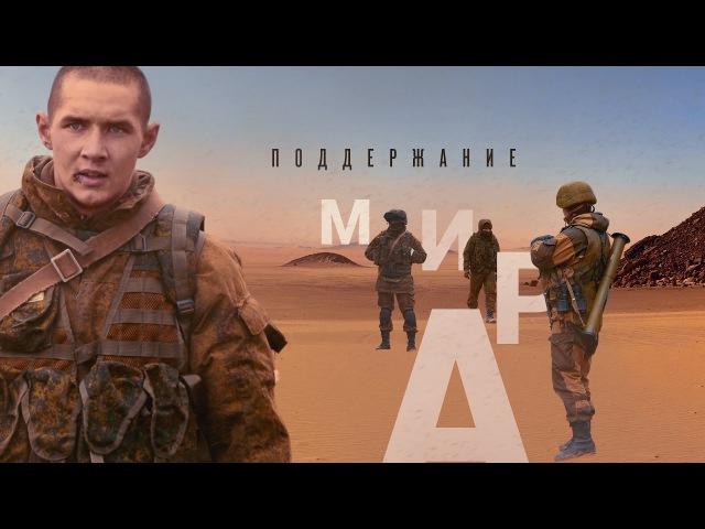 Российские частные армии легализуют для защиты мира