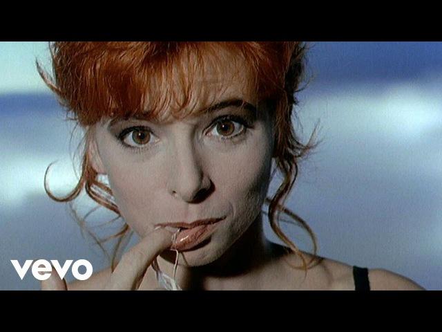 Mylène Farmer - Que Mon Coeur Lache