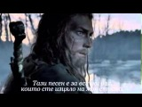 Iced Earth - Blessed Are You (BG subtitles)