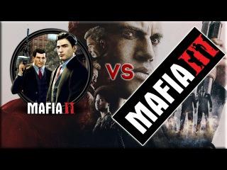 Mafia 3 vs mafia 2 Новая рубрика! Проверка качества 1