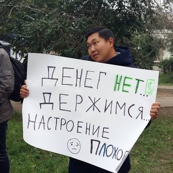 Уровень иностранных инвестиций в экономику РФ резко упал из-за санкций, - эксперт - Цензор.НЕТ 5929