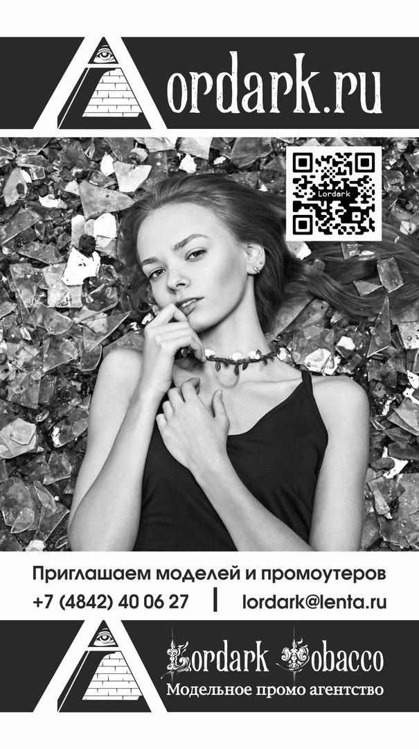 современная визитка калуга фотомодель вакансии статья