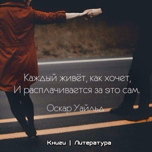 https://pp.userapi.com/c626825/v626825107/58339/x8HeO3m6WVg.jpg