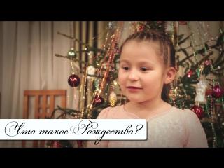 Семейное Рождество в Доме Собиновых