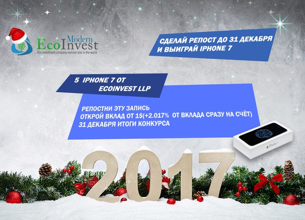Внимание новости📢Инвестиционный проект Modern.EcoInvest.su 🌱 поздравл