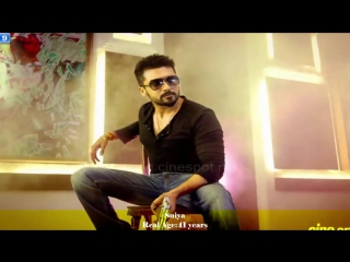 Top 10 handsome south indian actors real age _ telagu actors real age