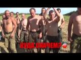 ТАНЦУЙ РОССИЯ и ПЛАЧ ЕВРОПА а В УКРАИНЕ