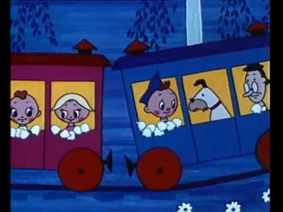 Мультики Паровозик из Ромашкова советские мультфильмы для детей