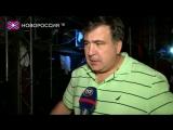 Саакашвили рассказал про костыли МВФ