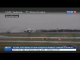 80-километровый шторм раскачал лайнер при посадке в Манчестере