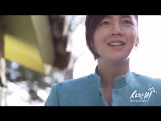 [SNSD] Yoona・Jang Keun Suk・Love Rain [making 2012]
